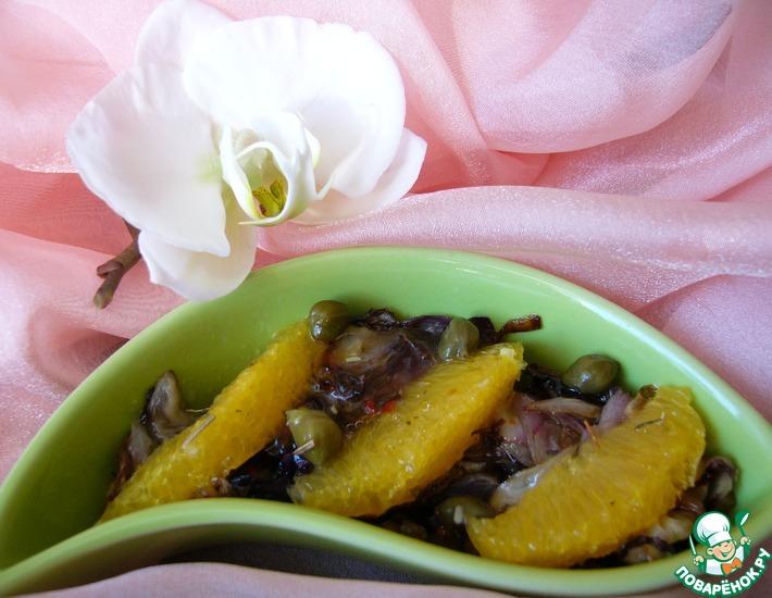 Рецепт: Салат из обжаренного радичио