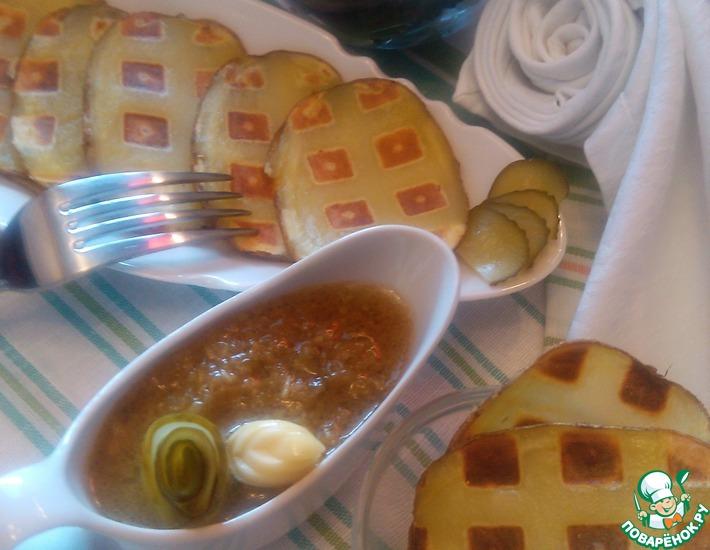 Рецепт: Вафельный картофель с соусом из соленых огурцов