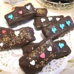 Конфеты Заморские сладости для Золушки