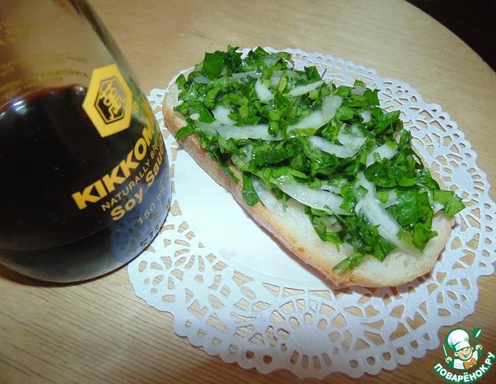 Рецепт: Бутерброд с петрушкой