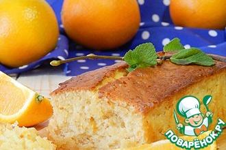 Рецепт: Постный апельсиновый кекс