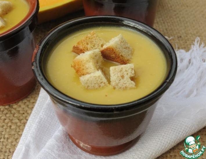 Рецепт: Крем-суп из тыквы