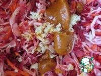 Русский салат на корейский лад ингредиенты