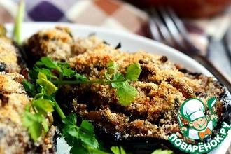 Рецепт: Фаршированные баклажаны под хрустящей хлебной корочкой