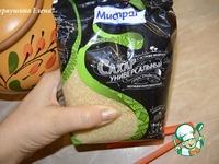 Мини-запеканки творожные с яблоком и лаймом ингредиенты