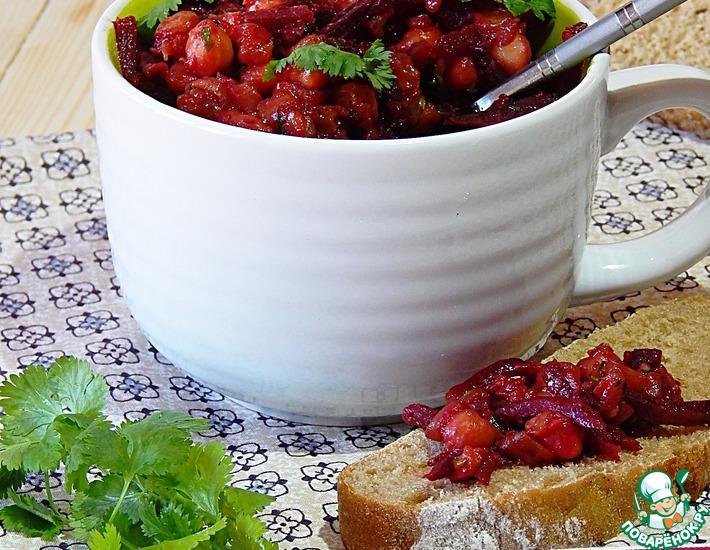 Рецепт: Закуска из жареных баклажанов, нута и свеклы