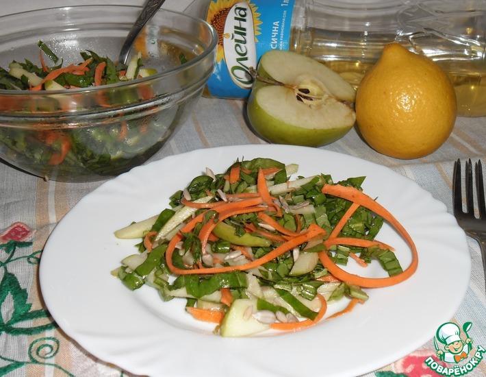 Рецепт: Салат Утешение желудка