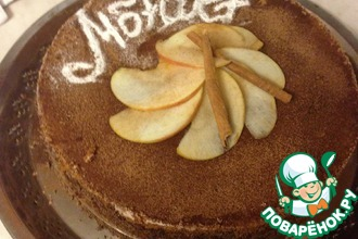 Рецепт: Хрустящее песочное тесто с корицей для тортов