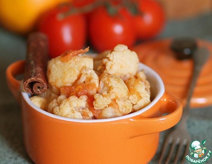 Рецепт: Цветная капуста с томатами и корицей