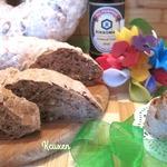Хлеб цельнозерновой с грецкими орехами