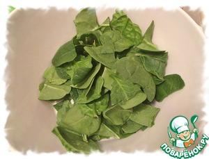Spinach break.