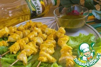 Рецепт: Шашлычки из филе трески с соусом