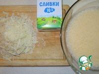 Капустный клафути ингредиенты