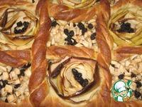 Дрожжевой яблочный пирог Файв'о'клок ингредиенты