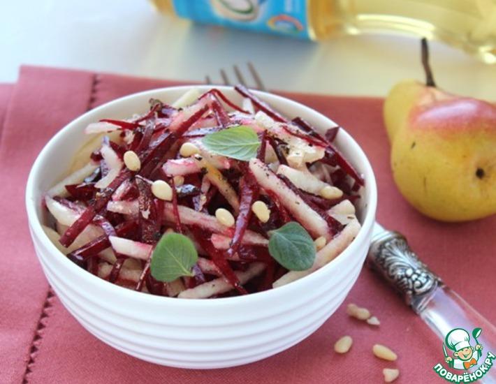 Рецепт: Салат из свёклы с грушей