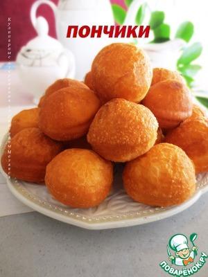 Рецепт Вкусные пончики
