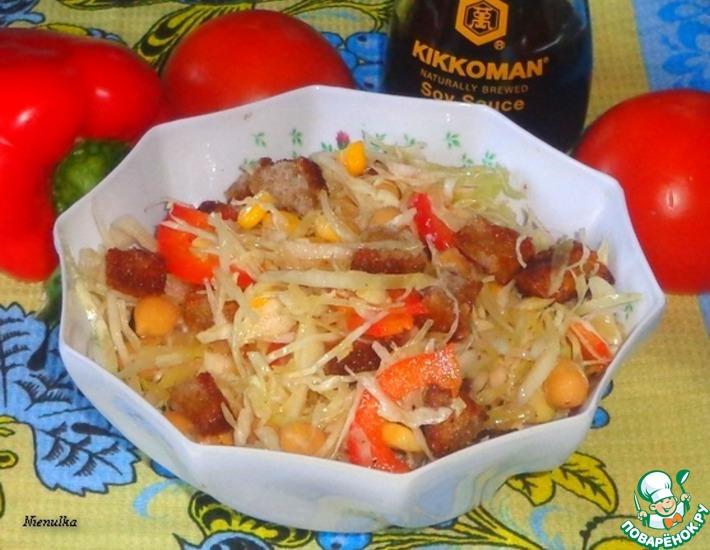 Рецепт: Салат с капустой и сухариками