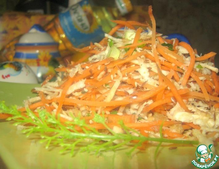 Рецепт: Детокс-салат Худейка