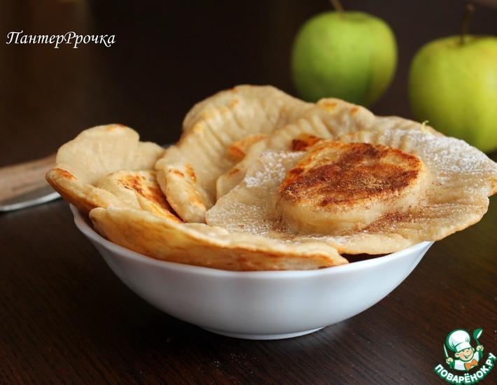 Рецепт: Постные пирожки с яблоками