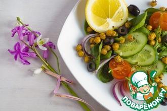 Рецепт: Итальянский салат с жареным нутом
