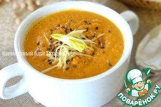 Рецепт: Нутовый суп-пюре с мускатом