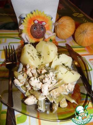 Рецепт Куриное филе тушеное в сметане со стручковой фасолью
