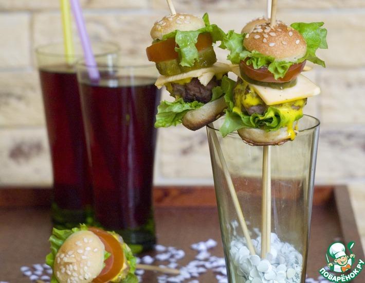 Рецепт: Мини-гамбургеры для детей и взрослых