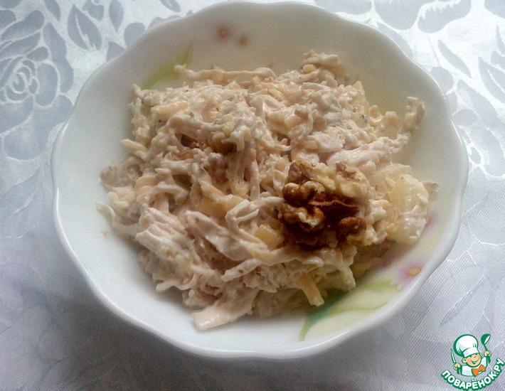 Рецепт: Салат Словения