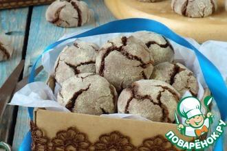 Рецепт: Печенье Нутово-черемуховые амаретти
