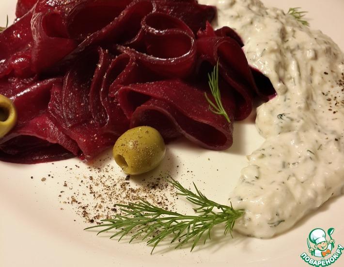 Рецепт: Свекольный карпаччо-салат