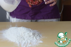 Enables Great cooks and begin to create magic!   Take 400 grams of flour