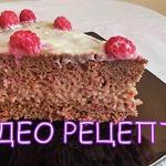 Домашний пирог с ягодами