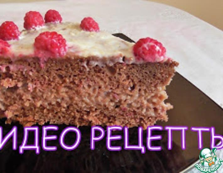 Рецепт: Домашний пирог с ягодами