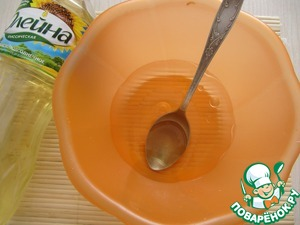 Separately mix the water with sunflower oil