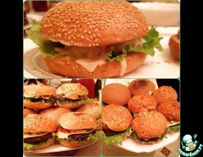 Рецепт: Самый вкусный бургер