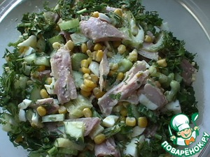 Salad turns out very tasty! Prepare you will not regret!