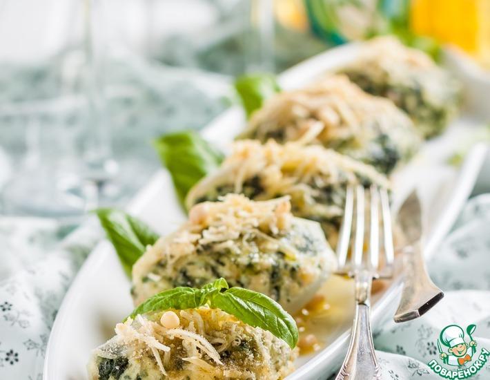 Рецепт: Луковые ракушки