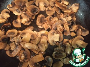 Mushrooms fry in vegetable oil literally 4-5 min. If you have dry ( which is preferable), then boil until soft
