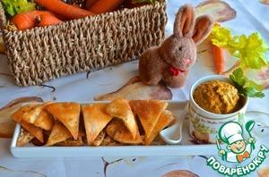 Рецепт: Морковный дип с чипсами из питы