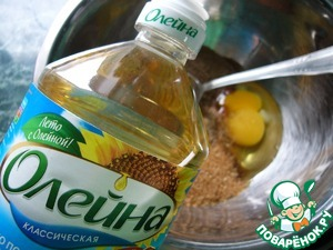 """Add the sunflower oil TM""""they"""""""