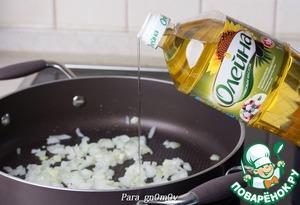 1. Лук очистить и мелко порезать. Обжарить лук в двух ложках масла в течении пары минут.