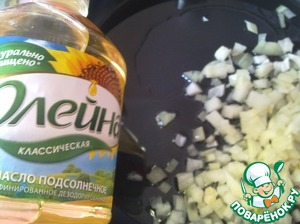 "Onions finely chop and lightly fry in sunflower oil ""they"""
