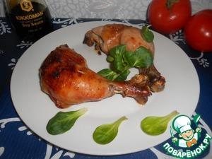 Форму для запекания смажьте растительным маслом, выложите куриные ножки и запекайте в разогретой до 220 градусов в духовке в течении 30 минут. Подавайте с зеленым салатом.