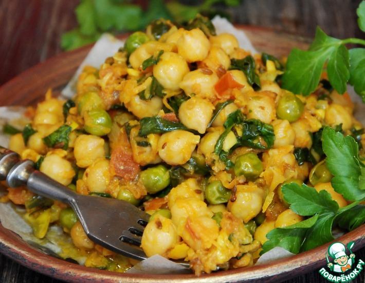 Рецепт: Ароматный горох с овощами