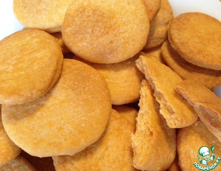 Рецепт: Печенье Масляное солнышко