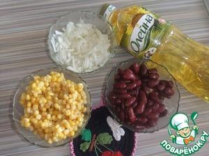 Из кукурузы и фасоли сливаем жидкость