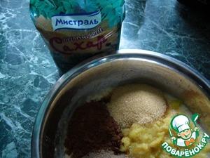"""Добавить коричневый сахар-я использовала от ТМ""""Мистраль""""-он придаст тесту карамельный вкус"""