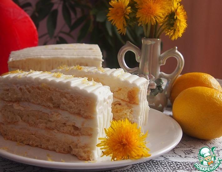Рецепт: Пирожное Лимонная нежность