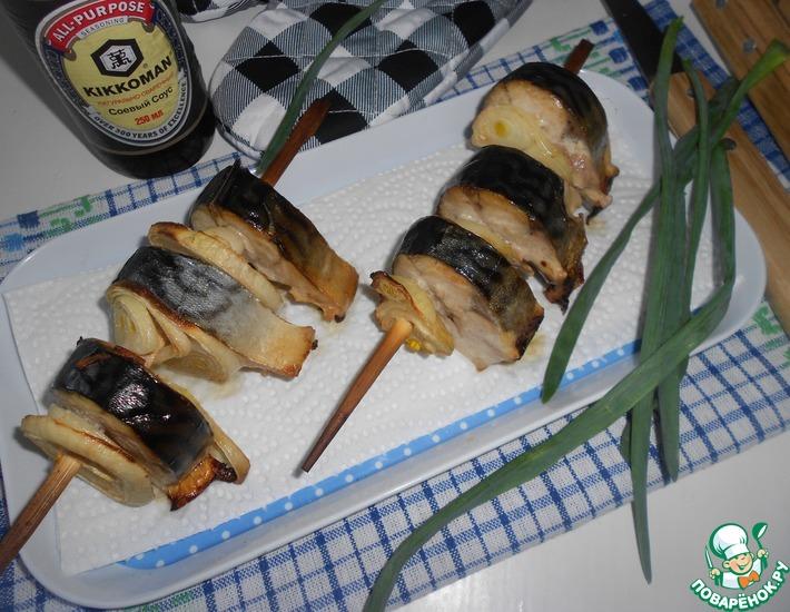 Рецепт: Шашлык из скумбрии