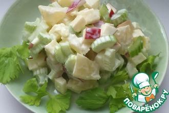 Рецепт: Салат с сельдереем